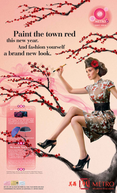 Clinique-CNY-ad-for-Metro-2010.jpg