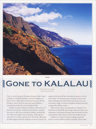 Kalalau, Skyward (JPN) 1 of 5.