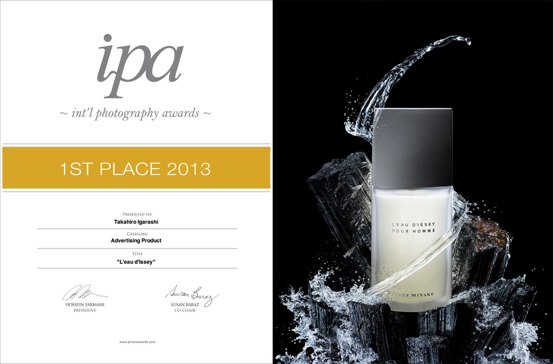 Miyake Issey | IPA Award 2013 (Ver.2).jpg