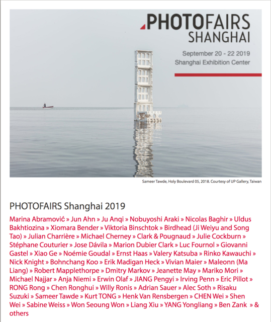 My work on the press release of PHOTOFAIRS SHANGHAI  / SEPTEMBER 20-22, 2019!