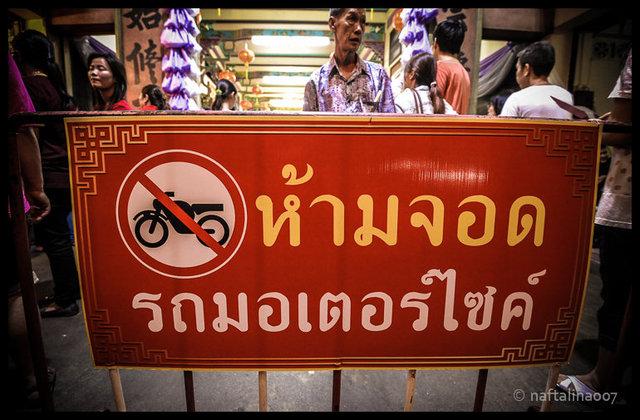 bangkok2015_NOB_3204February 18, 2015_veerle vercauteren_75dpi.jpg