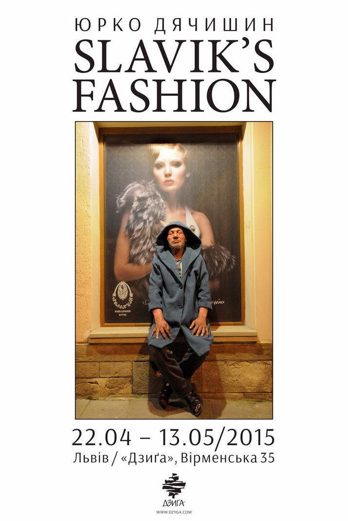 Dzyga_Slavik's Fashion_39_resize.jpg