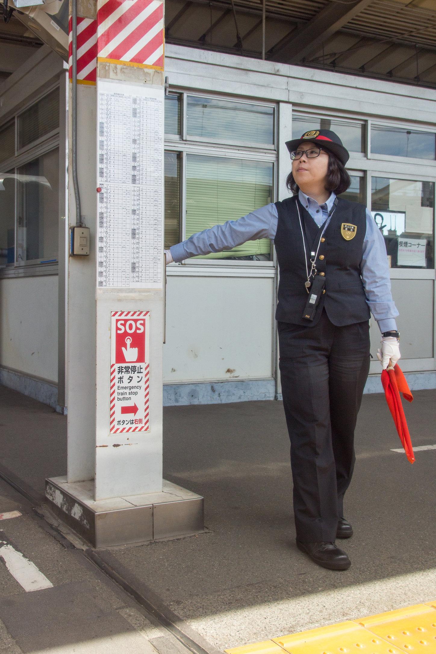 180521_Japan-0592.jpg