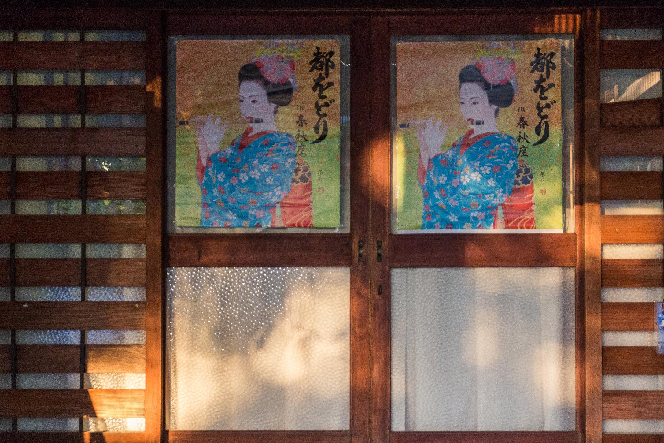 180522_Japan-0655.jpg