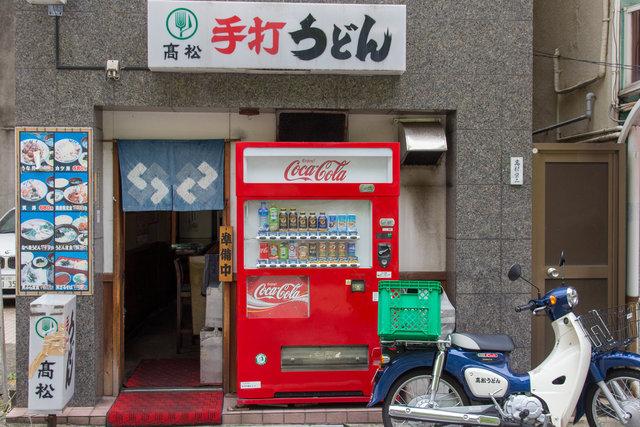 180520_Japan-0558.jpg