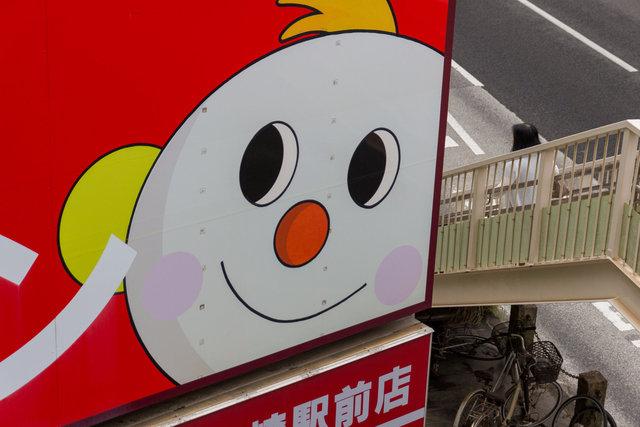 180520_Japan-0565.jpg