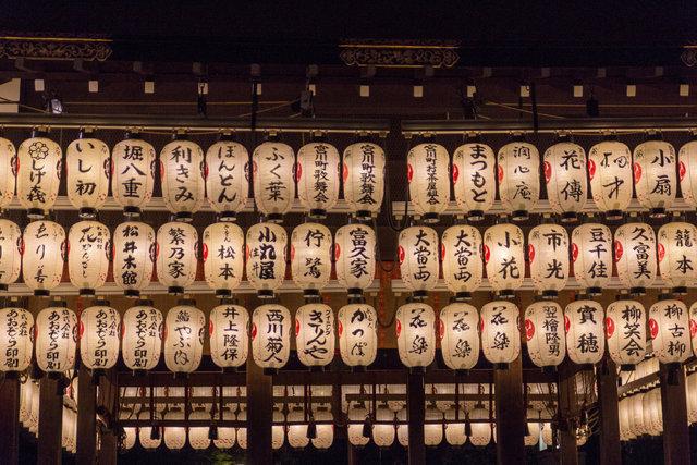 180522_Japan-0663.jpg