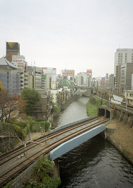 Public access/Kanda