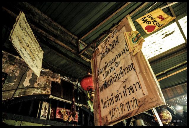 bangkok2015_NOB_3084February 18, 2015_75dpi.jpg