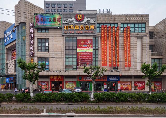 2012-05-20 Shanghai_038-1.jpg