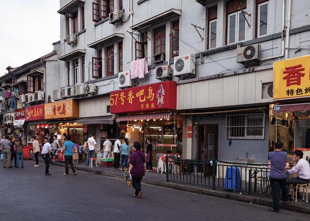 2012-05-20 Shanghai_633-1.jpg
