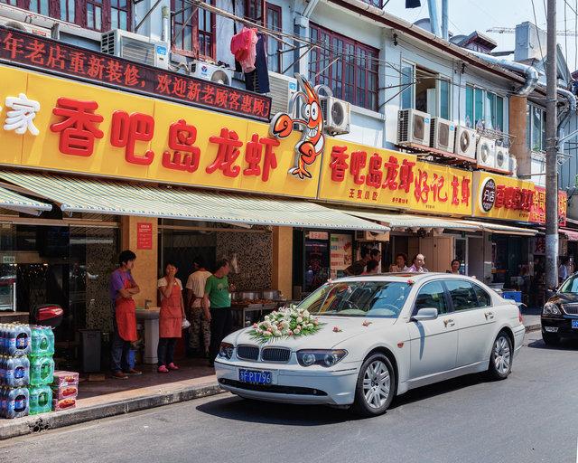 2012-05-20 Shanghai_366-1.jpg