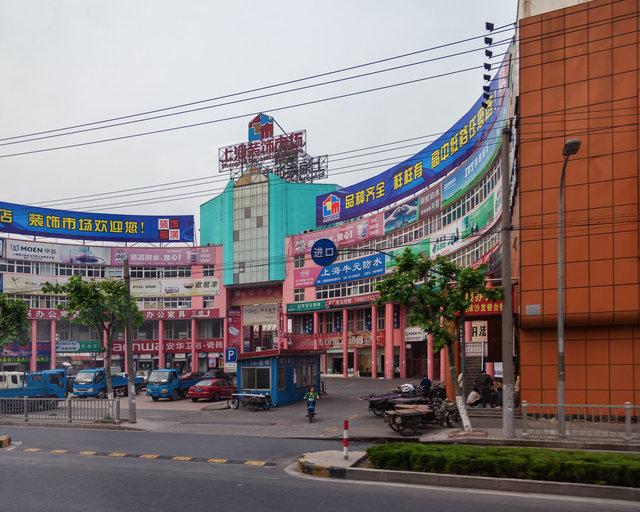 2012-05-20 Shanghai_035-1.jpg