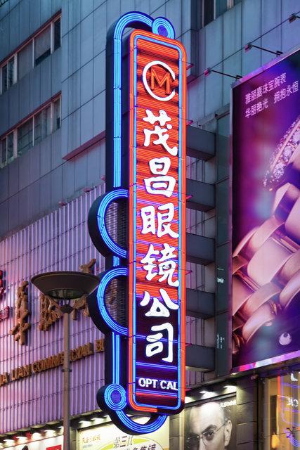 2012-05-20 Shanghai_064-1.jpg