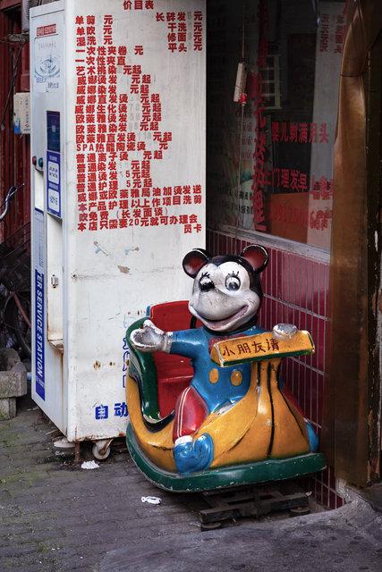 2012-05-20 Shanghai_651-1.jpg
