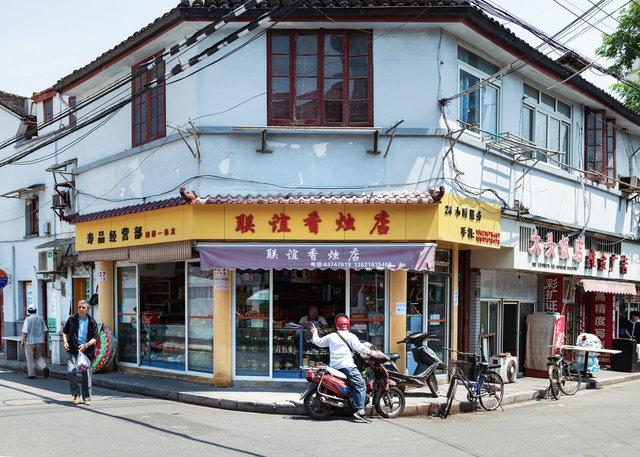 2012-05-20 Shanghai_387-1.jpg