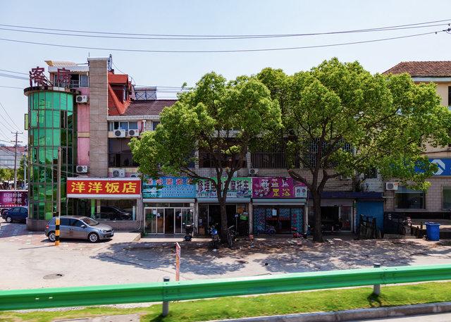 2012-05-20 Shanghai_258-1.jpg