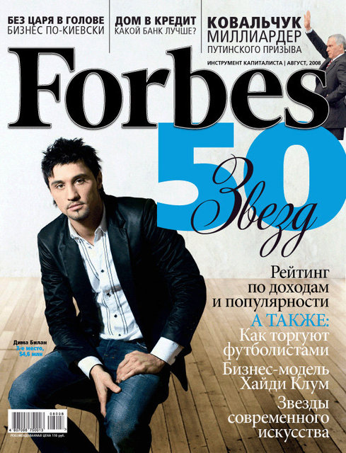 Cover Forbes-04.jpg