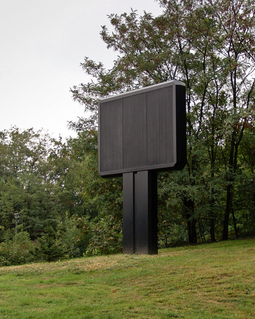 Plateforme, 2007