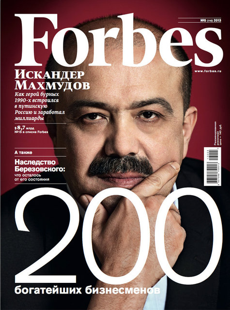 Forbes-04-13.jpg