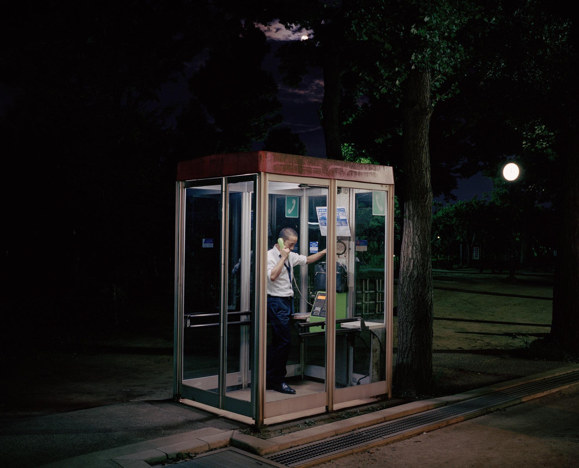 PascalVossen_Phonebooth_Tokyo.jpg