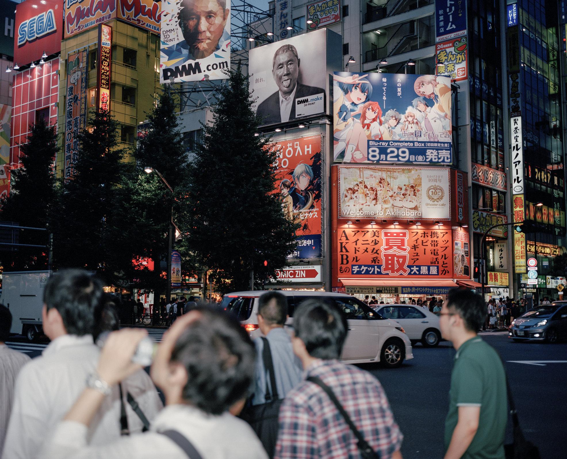 Japan_Portra_6x7_S28_1-Edit.jpg