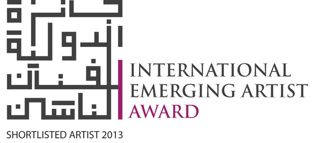 IEAA 2013 LOGO-Shortlisted.jpg