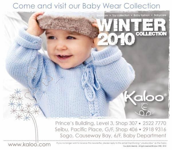 winter2010 advert.jpg