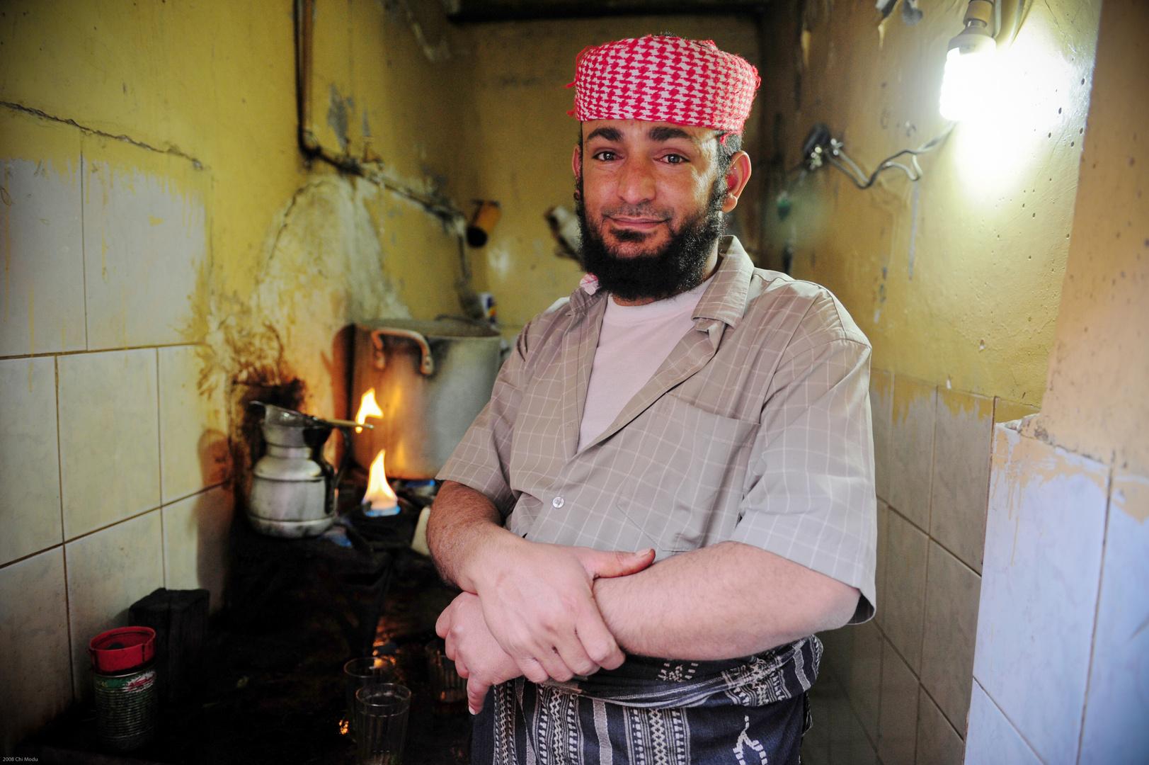 Brewing Tea in Sanaa