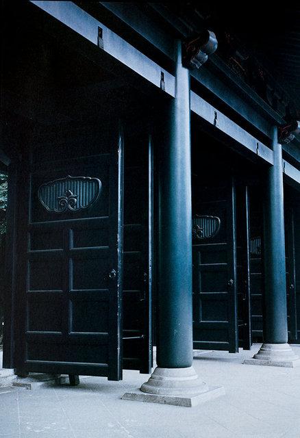 Yushima seido 湯島聖堂