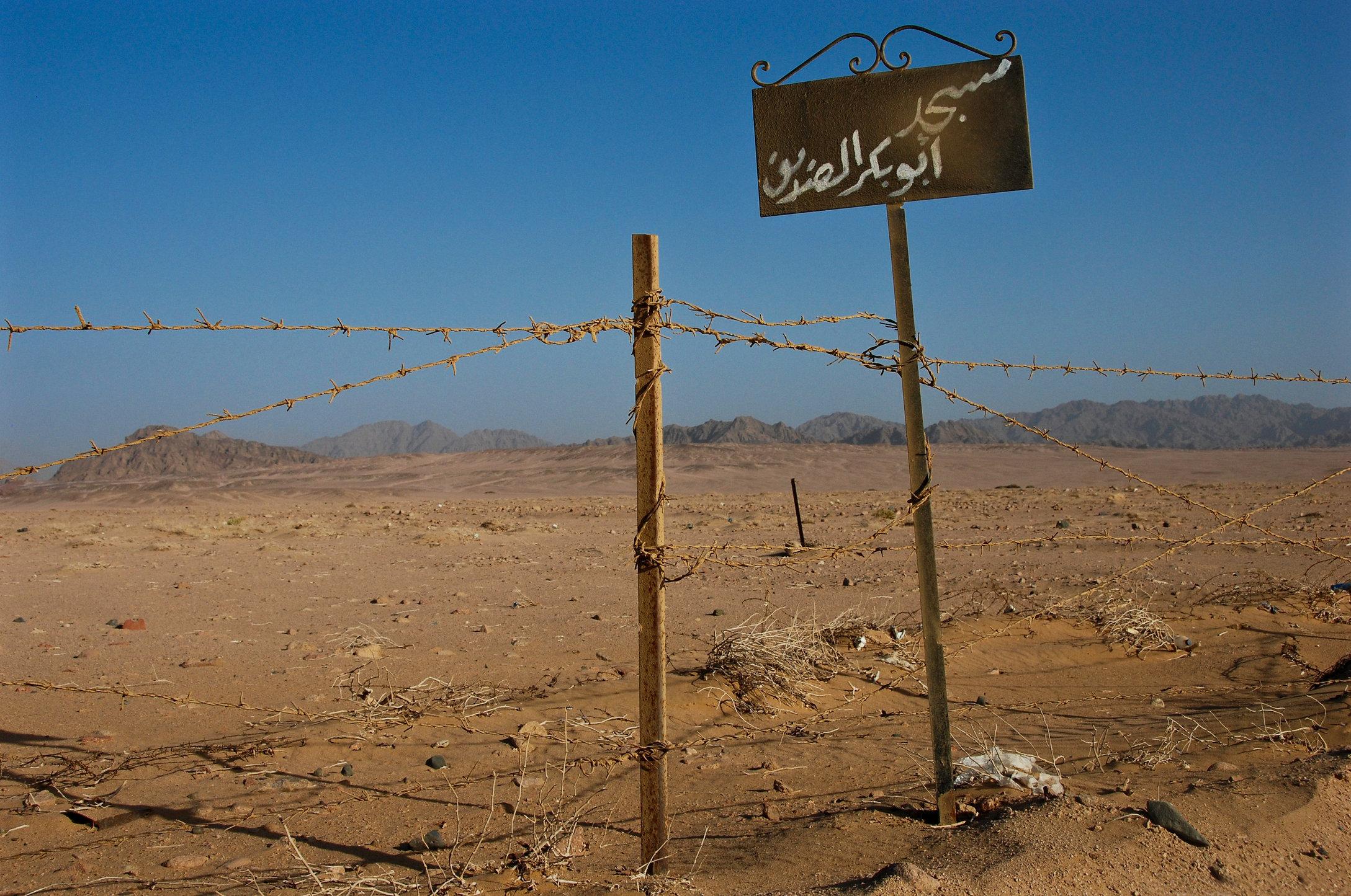 Desert mosque sign copy 2-Edit copy.jpg