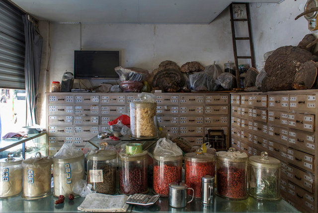 Traditional pharmacy, 盈江 Yingjiang, Yunnan, Mainland China.