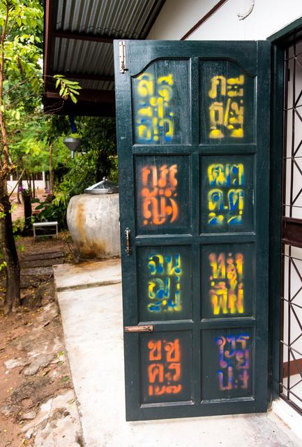 Doors by Léa