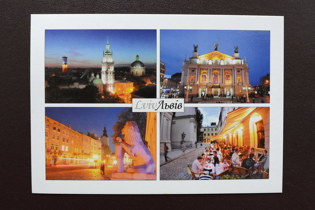 Postcards_(Dyachyshyn)10_resize.JPG