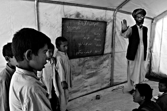 Afghanistan - une école dans une tente
