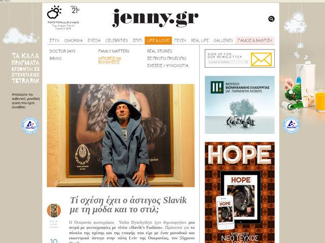 jenny(greece).jpg