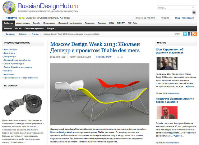 RUSSIAN DESIGN HUB October 2013 1.png