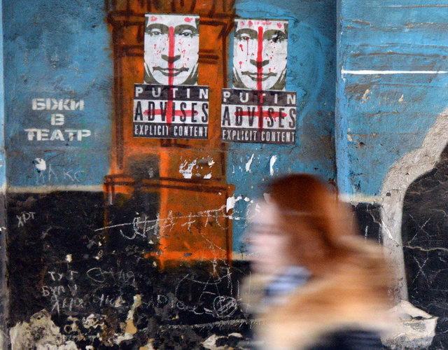 Putin in Lviv_(Dyachyshyn)_40_resize.JPG