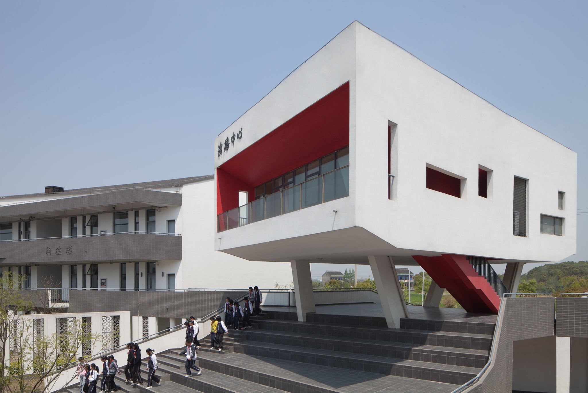 SUZHOU HIGH SCHOOL
