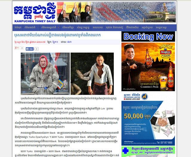 kpt-news_com.jpg