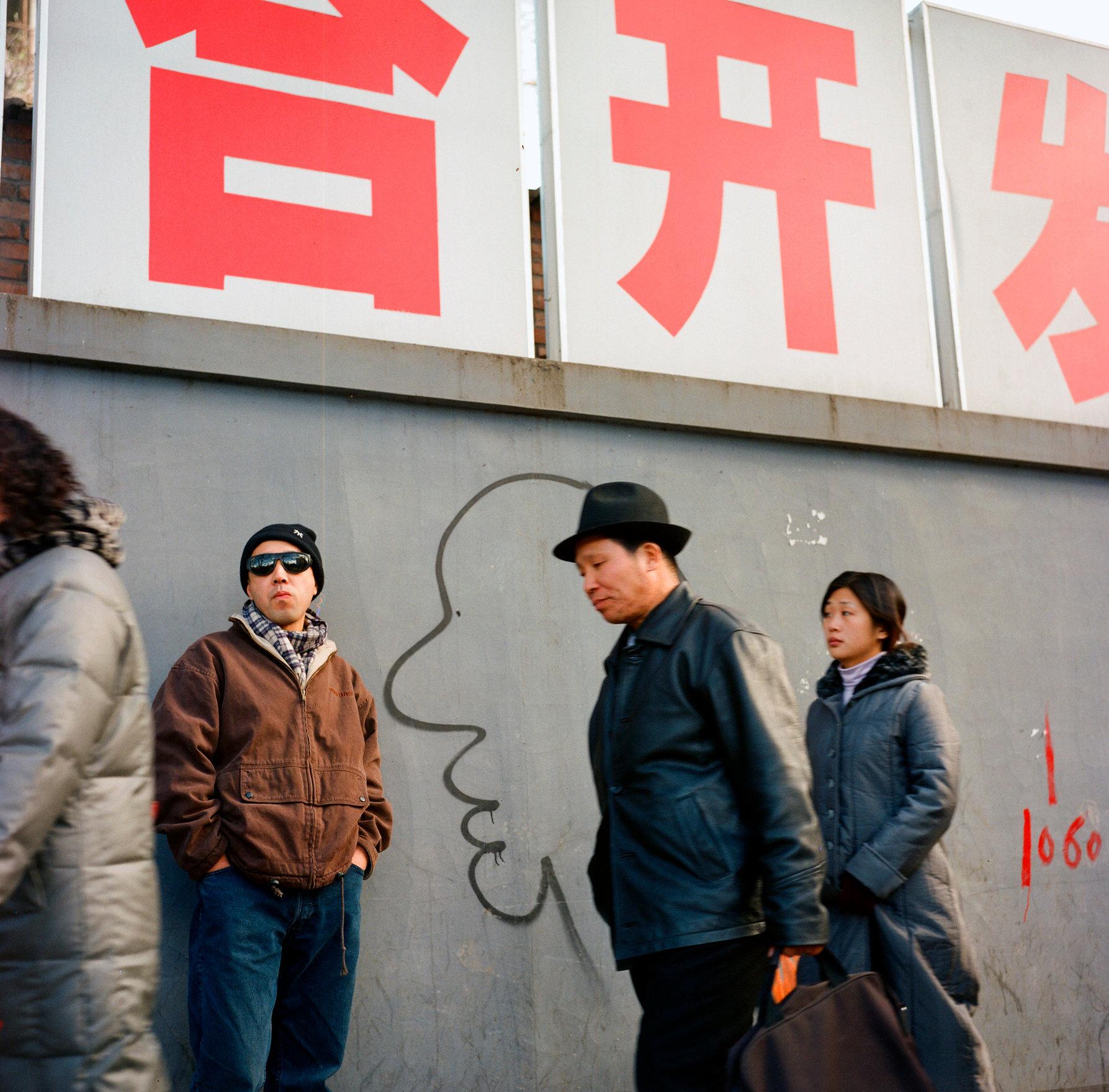 ZHANG DALI-BEIJING-2000