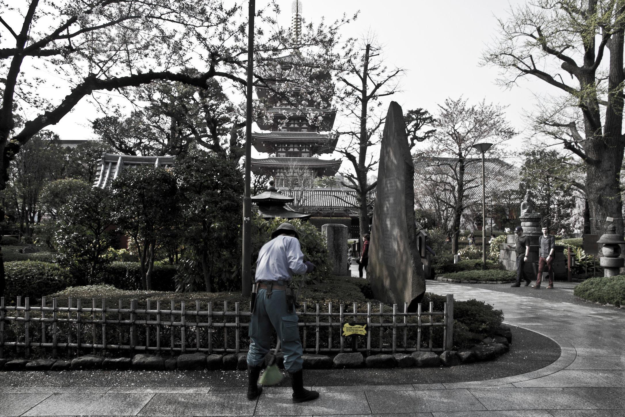 Tokyo-7.JPG