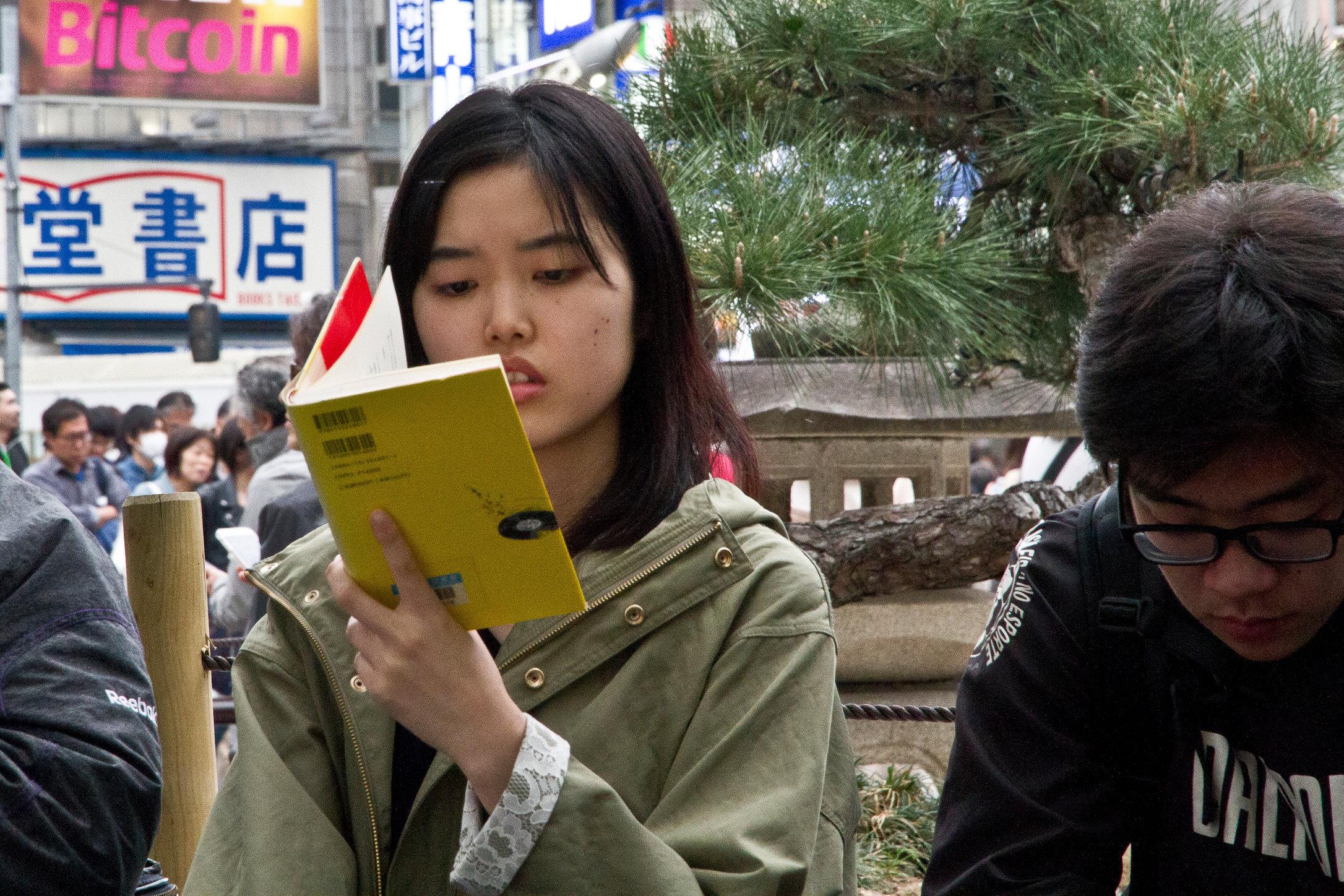 Tokyo-217.JPG