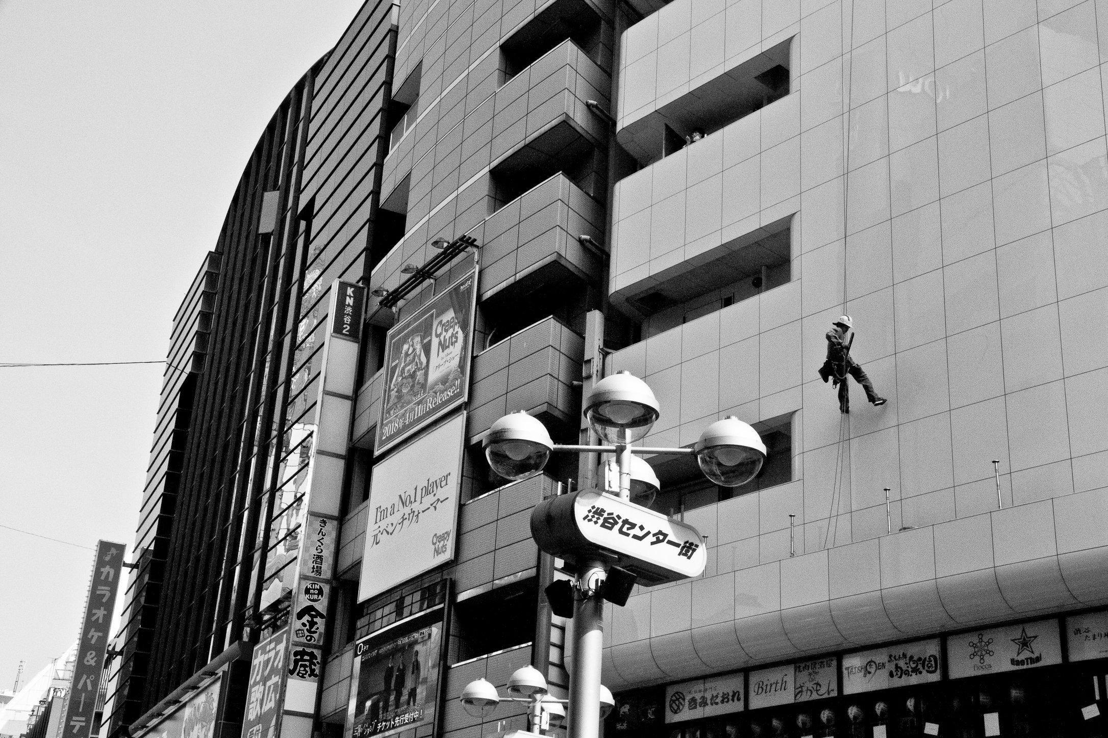 Tokyo-32.JPG