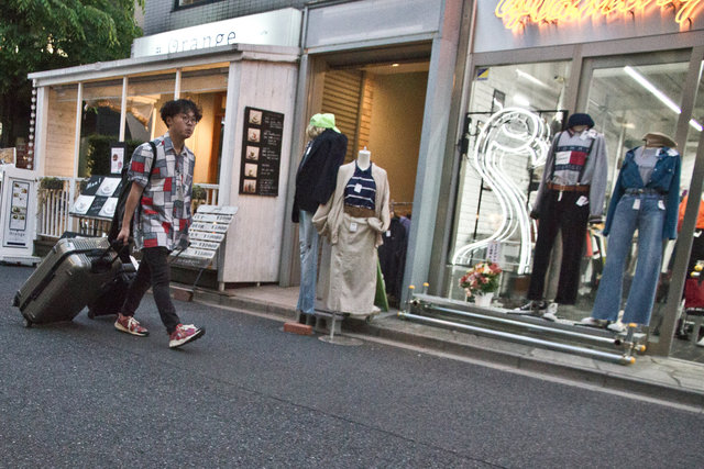 Tokyo-315.JPG