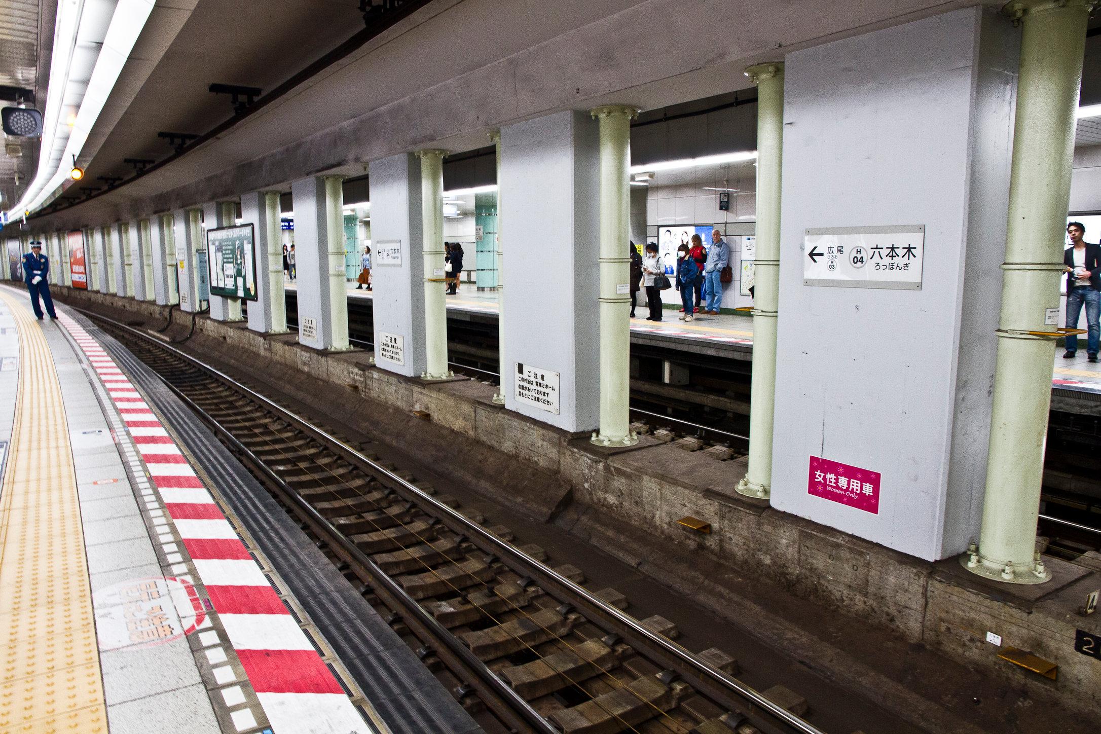 Tokyo-251.JPG