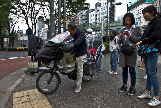 Tokyo-205.JPG