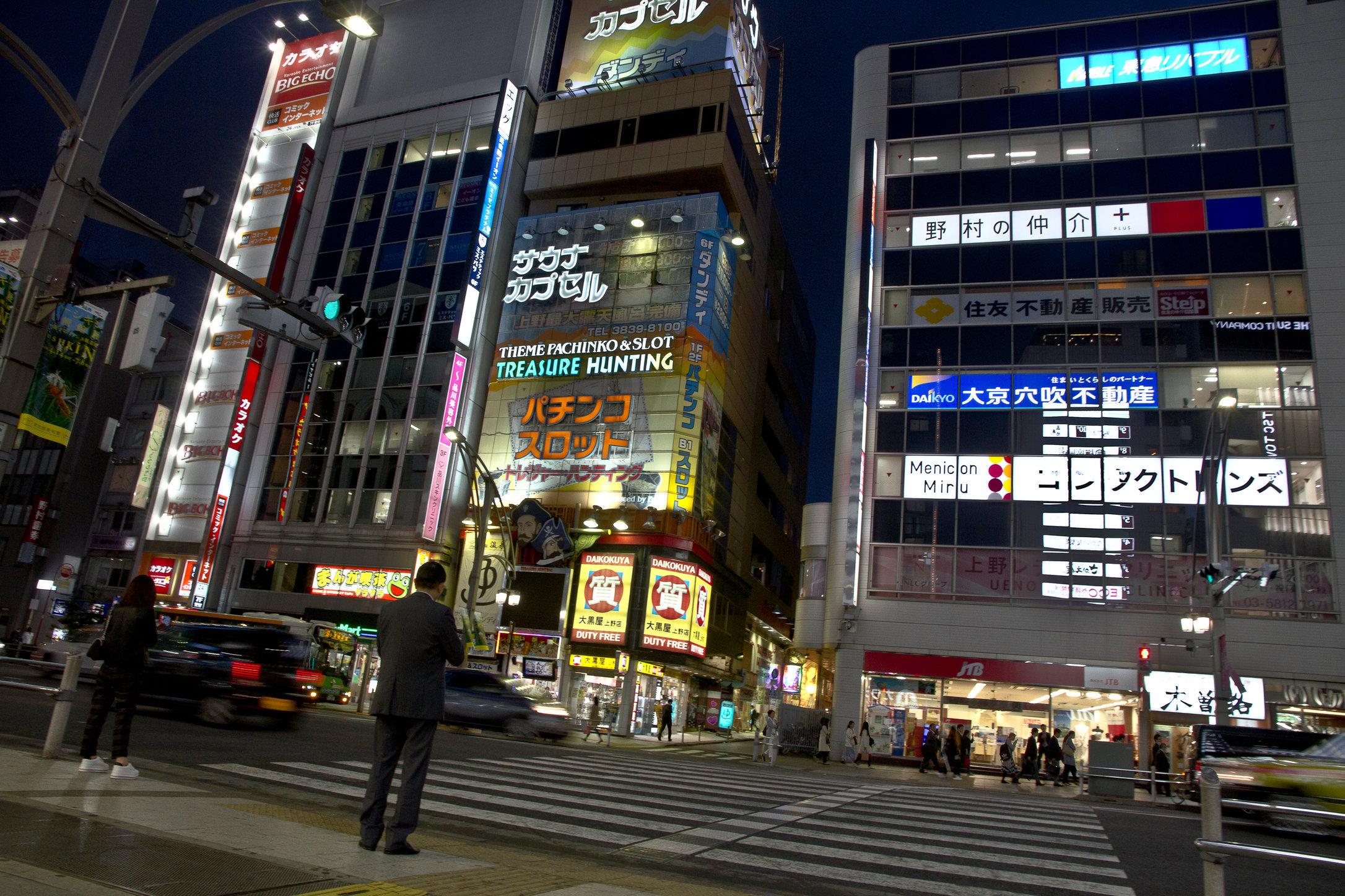 Tokyo-155.JPG