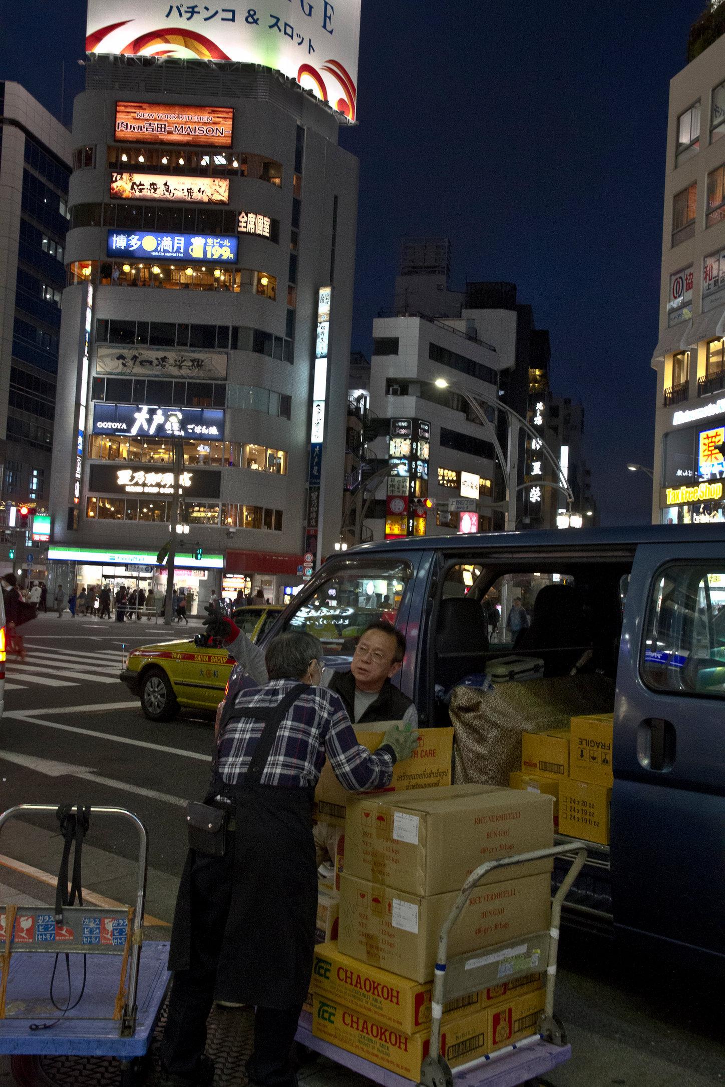 Tokyo-156.JPG