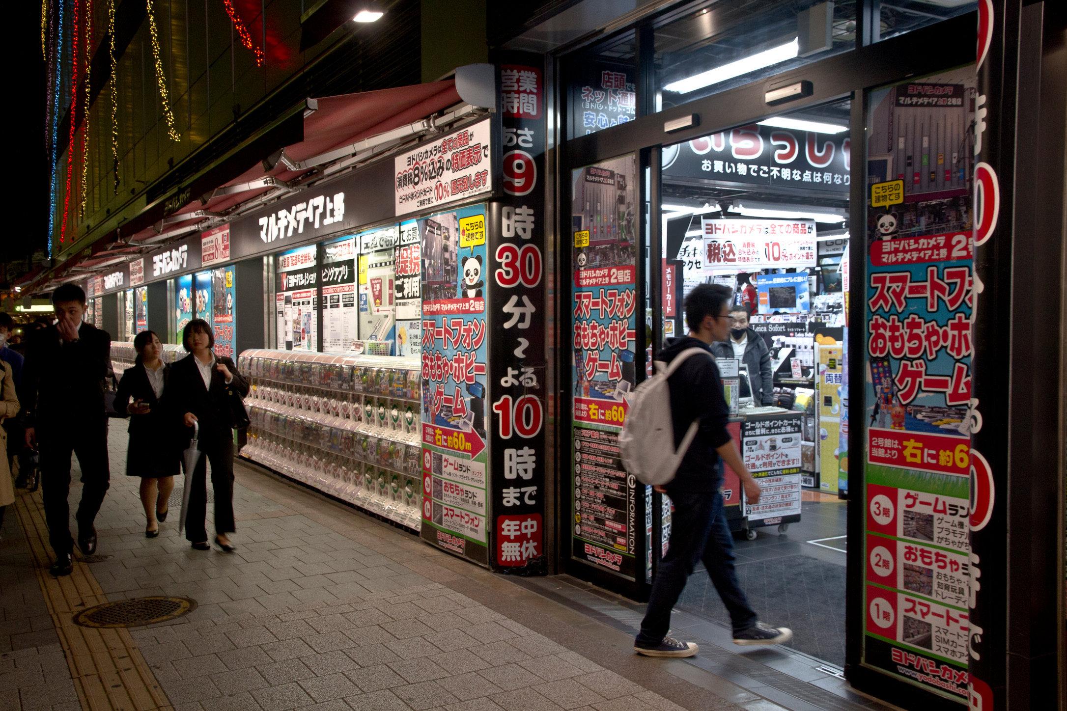 Tokyo-158.JPG